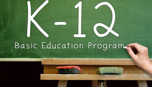 フィリピン教育制度K-12