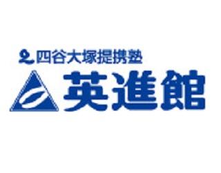 logo_index_yotsuya1