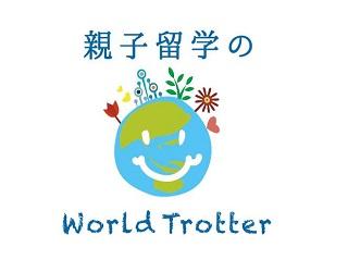 world-trotter