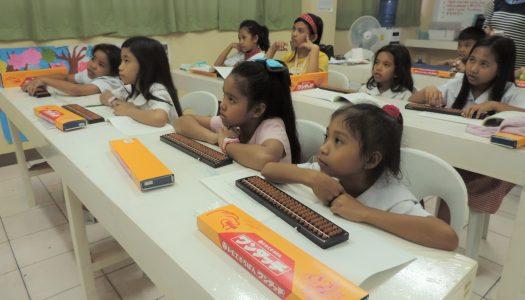 ●●教室で算数力アップ!?
