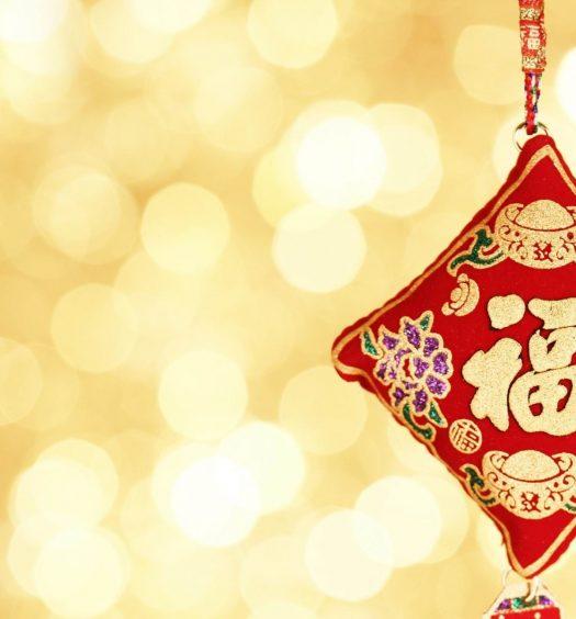 chinese new year_02