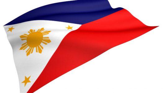 ディープなフィリピンを一挙ご紹介します!!