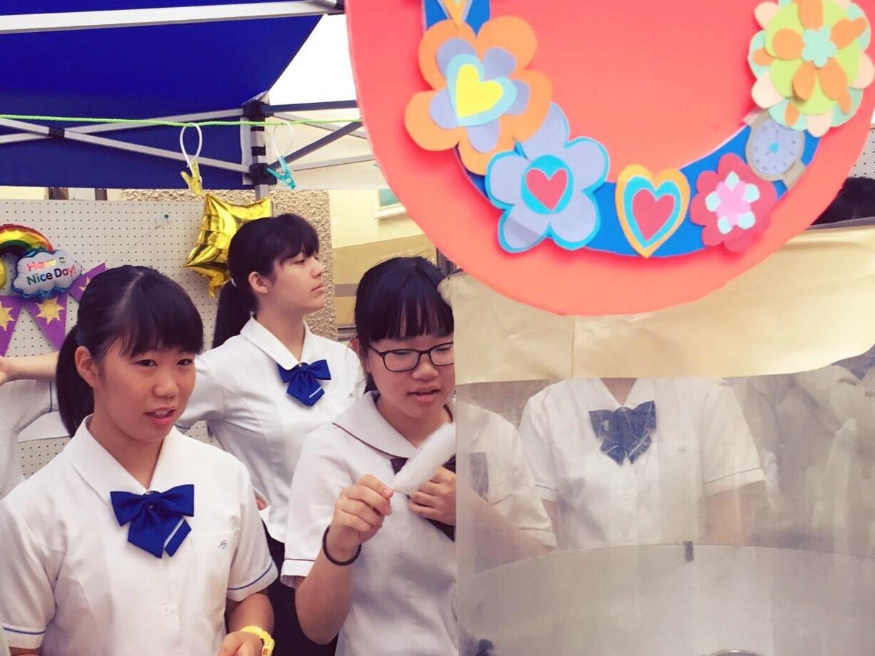 綿菓子屋5