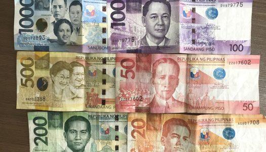 フィリピン紙幣から学ぶ歴史~1000ペソ編~