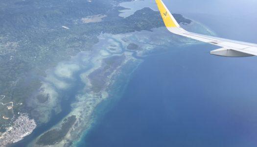 セブ島を代表する航空会社といえば!?