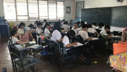 少し変わったフィリピンの教科 パート③