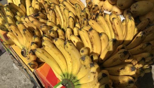 フィリピンのローカルバナナスイーツ!