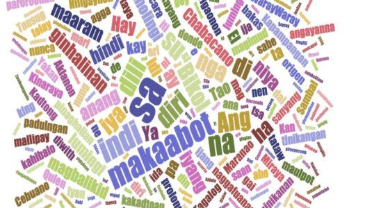 セブの言語状況~ビサヤ語・タガログ語・英語~