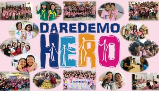 子どもたちにインタビューをして感じたこと~彼らにとってのご支援者様とDAREDEMO HEROとは~
